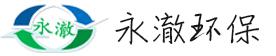 邯郸市龙萱运输有限公司